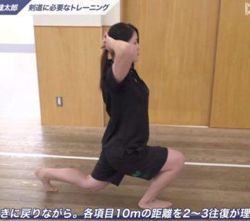 剣道トレーニング#5その0