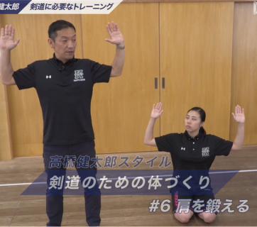 剣道トレーニング#6その0