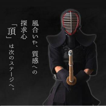 【西日本武道具】頂(黒) 6mm刺 防具セット