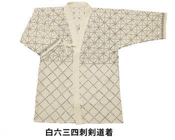 白ムサシ 剣道衣