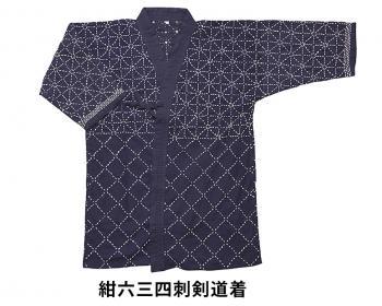 紺ムサシ剣衣