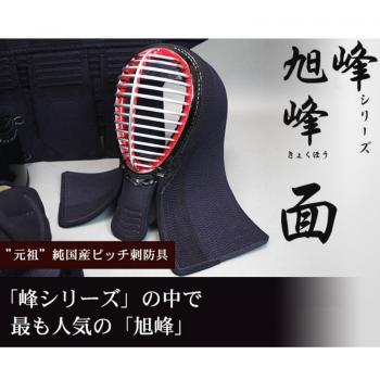 【ミツボシ】『峰』シリーズ『旭峰』 6mmミシンぐの目刺紺革 面単品