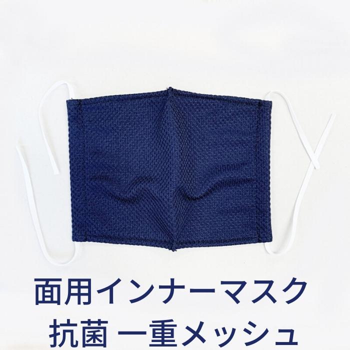 武 マスク 栄光 道具