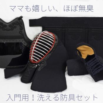 【松勘工業】