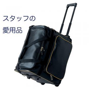 """【松勘工業】""""冠"""" ウイニングキャリー 防具袋"""