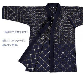【高柳喜一商店】紺ムサシ剣衣