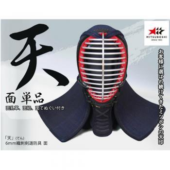 【ミツボシ】『天』 ベーシック6mm織刺 ヘリ紺革仕立 面単品