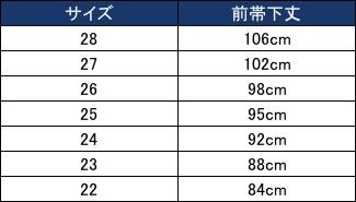 nanomagic袴